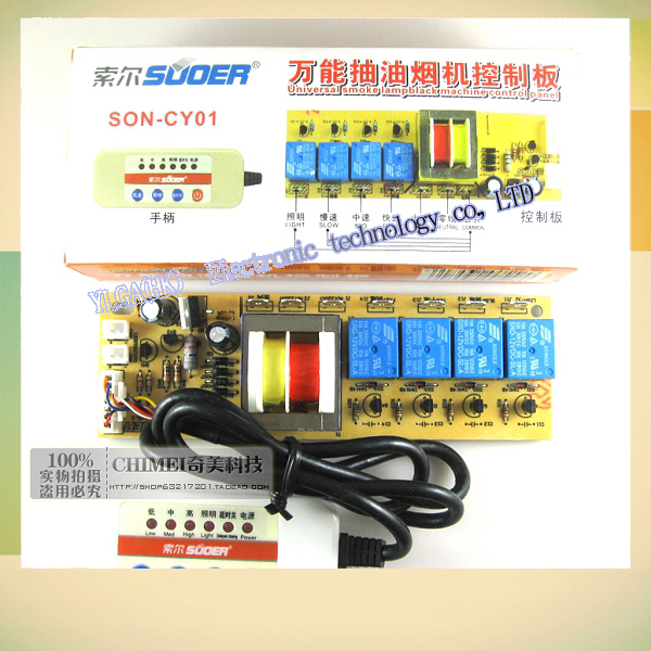 New universal range hood Control Board SON-CY01 handles conversion of computer motherboardFree shipping wire universal board computer board six lines 0040400256 0040400257 used disassemble