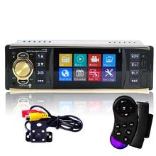 4,1 дюймов Встроенный 1 Дин MP5 плеер навигации MP4 Видео Аудио FM-Радио удаленного Управление Поддержка USB SD AUX стайлинга автомобилей Камера