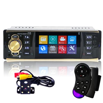 4.1 Inch Embedded 1 Din Car MP5 Player Navigation MP4 Video Audio FM Radio Remote Control Support USB SD AUX Car Styling Camera