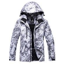Новинка, куртки для сноубординга, зимняя мужская лыжная куртка, лыжная уличная одежда, толстая, дышащая, водонепроницаемая, ветрозащитная, теплая