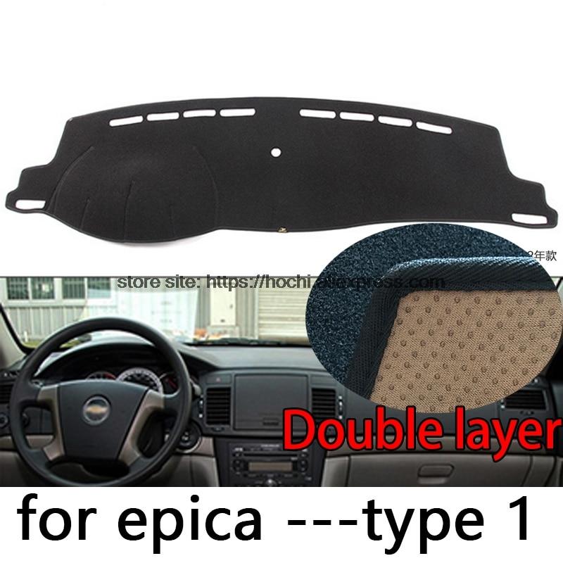 For chevrolet epica 2007-2015 Double layer Silica gel Car Dashboard Pad Instrument Platform Desk Avoid Light Mats Cover Sticker накладка на задний бампер chevrolet epica 2006