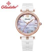 Gladster керамические Ремешки для наручных часов Золотые женские часы водонепроницаемые в виде ракушки Кварцевые женские наручные часы модные сапфировые ЖЕНСКИЕ НАРЯДНЫЕ часы