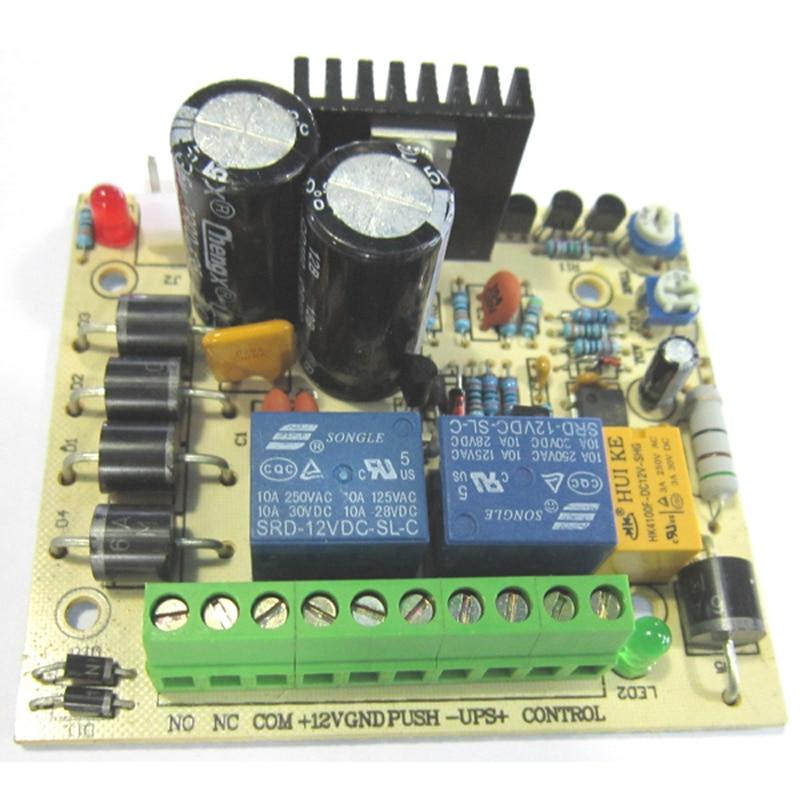 UPS 12V with UPS and Charging protection PCB Access control power supply PCB ups