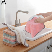 Coral Fleece Absorbent Microfiber Kitchen Dish Cloth High-efficiency Tableware Household Cleaning Towel Tools Gadgets