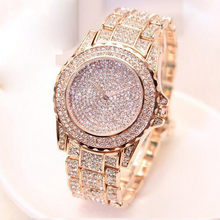 Luxury Women Watches Rhinestone Dial Ladies Fashion Quartz Wristwatch Alloy Strap Clock Casual Party Reloj Mujer 533(China)