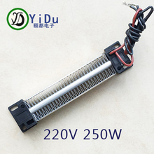PTC ceramic air heater constant temperature heating element 250W 220V