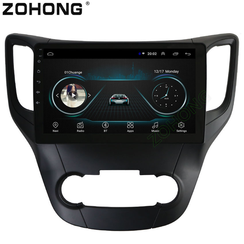 2 5D 10 2 inch Android 8 1 Car DVD For Changan Chana CS35 car GPS