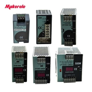 LP Series Din Rail single outp