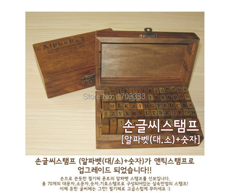 DHL Free shipping 25set 70pcs/set Number and Letter Wood stamp Set/Wooden Box/Multi-purpose stamp/DIY funny work #HC57 aaa balsa wood sheet ply 25 sheets 100x80x1mm model balsa wood can be used for military models etc smooth diy free shipping