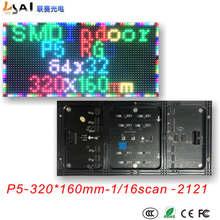 LianSai LED Indoor SMD2121 RGB 1/16 Scan P5 LED Module 320x160mm 64x32 Pixels, Hd LED Video Wall P5 LED Display Panel 32x16cm