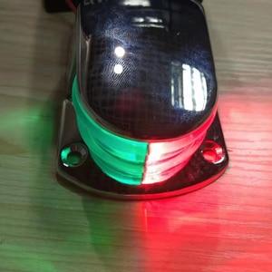Image 5 - Lámpara de señal de navegación de barco marino 12V rojo verde bi color 5W