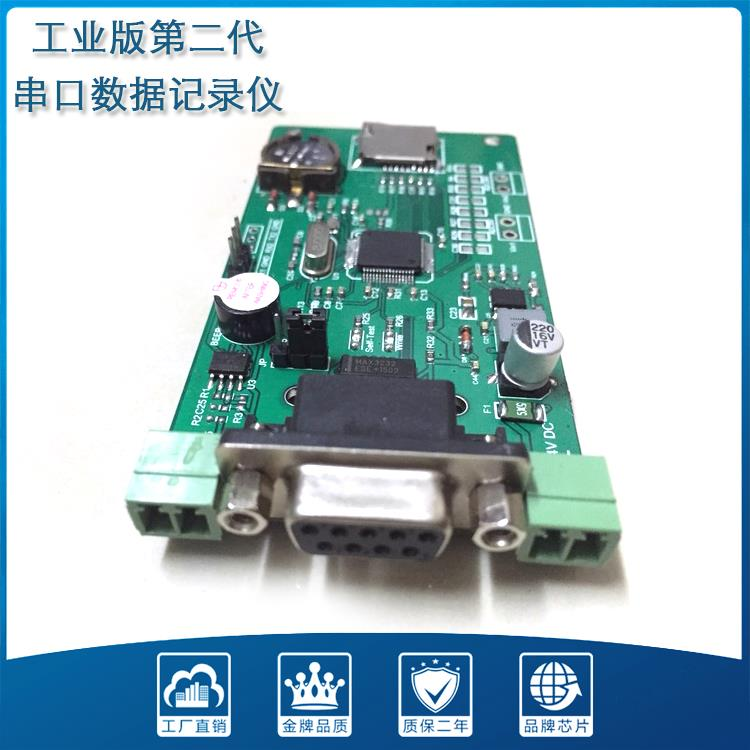 Serial data recorder serial port recorder industrial serial recorder second generation SD card storage цена