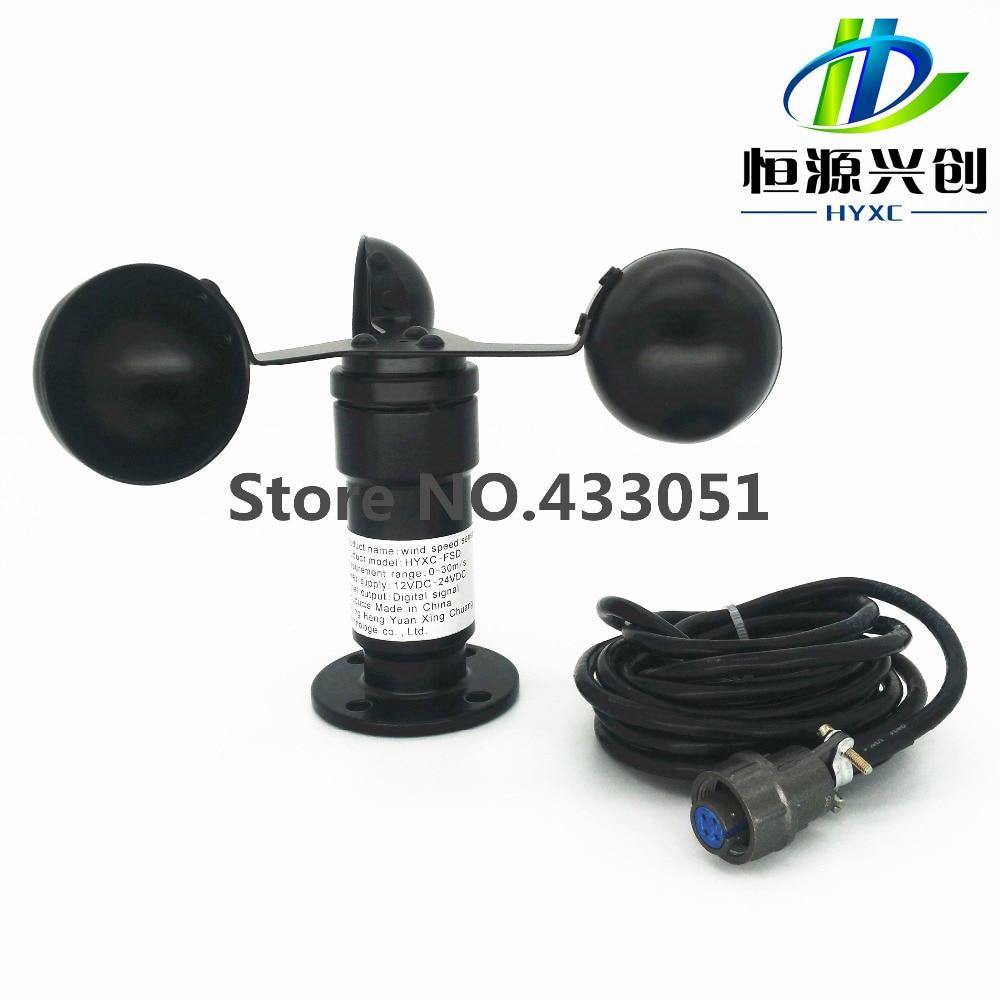 Digital output wind speed sensor Signal RS485 anemometer Meteorological monitoring Wind speed transmitter