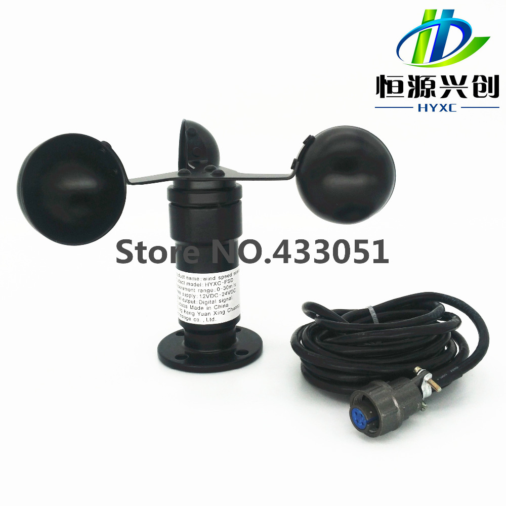 Digital output / wind speed sensor / Signal: RS485 /  anemometer/Meteorological monitoring/Wind speed transmitter 4 20ma 0 5v 0 10v wind direction sensor anemometer small weather station parts from factory