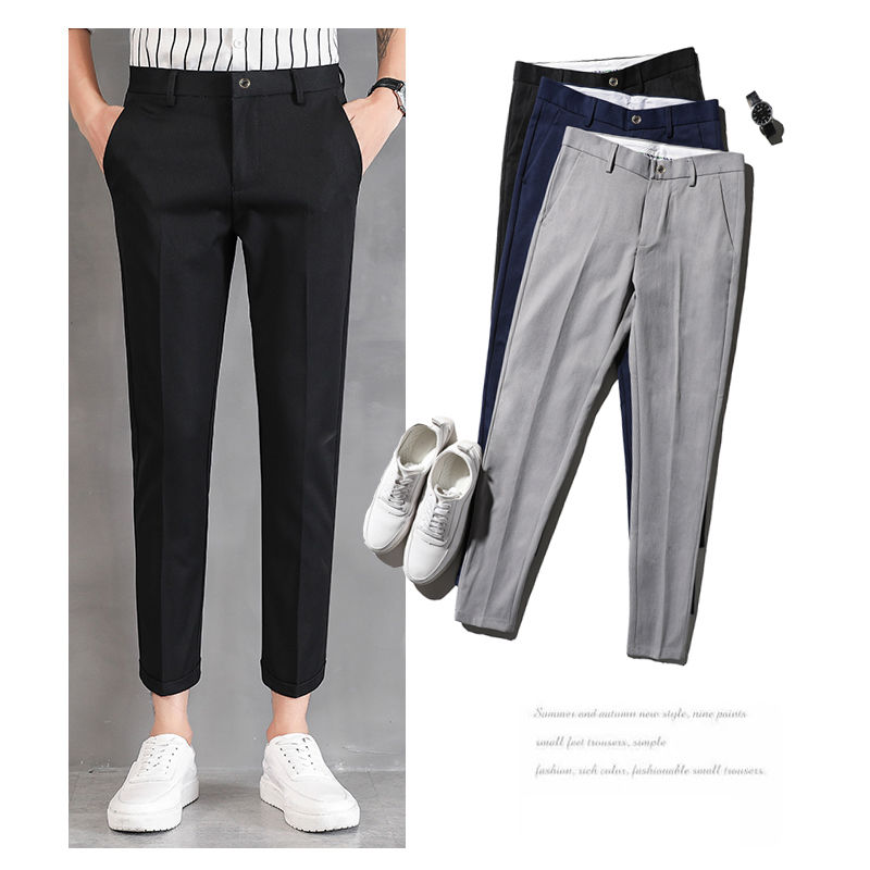 Feelings 9 Points Western Trousers Men Trim Body Small Feet Autumn Youth Korean Version Of The Trend Business No Ironing Pants