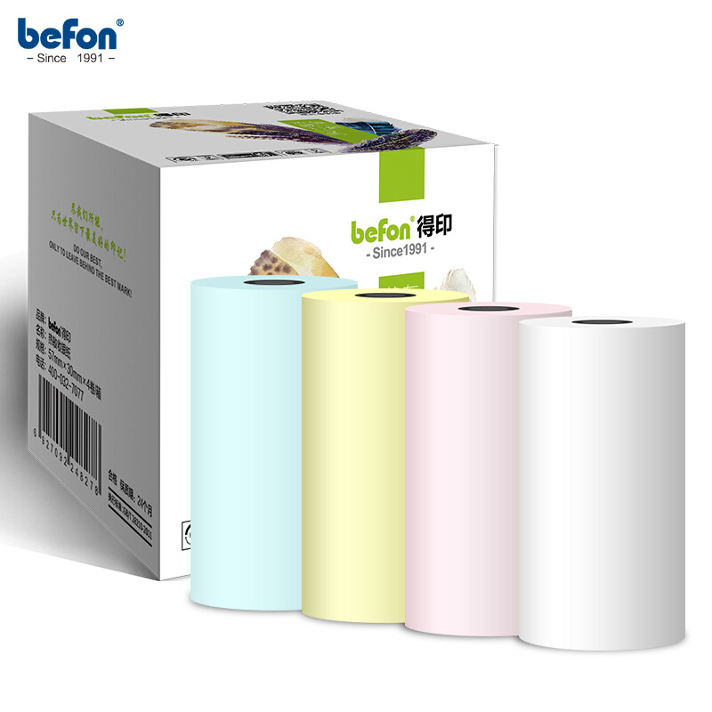 Befon 4 Rolls Thermal Label Sticker Printing Sticker Paper White And Black Photo Paper For Pocket Photo Printer Cash Register