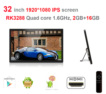 32 inch Smart KIOSK with remote (No touch, Quad core, 1.6Ghz, 1GB DDR3, 16GB nand, Android5.1, bluetooth, VESA, play store