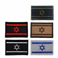 Parche de tela táctico con bordado de la bandera de Israel, brazalete duradero con gancho y lazo del ejército, insignia de combate, 1 unidad, gran oferta