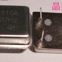 16 MHZ rectangle into  crystals Pxo full size 16 m oscillator 16.000 MHZ