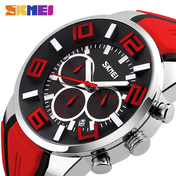 SKMEI Top Luxury Brand Quartz Watches Men Clock Fashion Casual Wristwatches Waterproof Sport Watch Relogio Masculino 2018 baogela men fashion casual leather band quartz watch male sport wristwatches waterproof watches relogio masculino