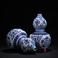 antique porcelain bottle gourd lotus wrapped around the modern decorative decoration gifts Home Furnishing living room