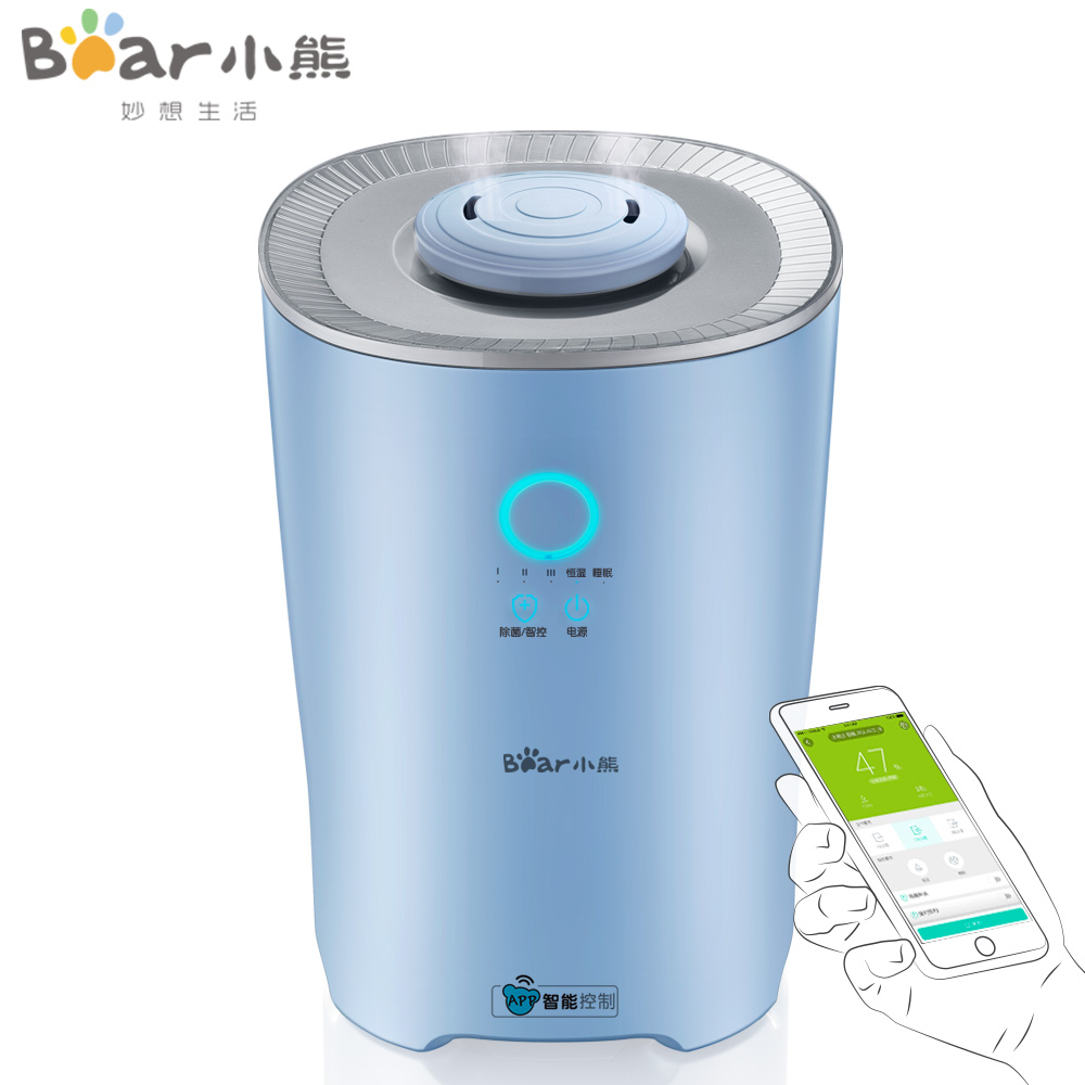 Bear Essential Oil Diffuser Ultrasonic Cool Mist Humidifier Air Purifier JSQ-A40U6 220v bear brand ultrasonic aromatherapy 4l ultra quiet air humidifiers for home office air purifier humidifier jsq a40a2