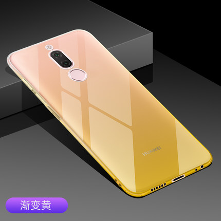 Meizu M6T Case Meizu M6t LuxurySoft TPU Cover PhoneCase Silicone Cover For Meizu M6t M 6T 5.7