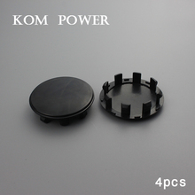 KOM 58mm wheel center caps auto centre tapa no sign blank badge emblem hubcap cover hood black abs plastic for kia ford KP58505