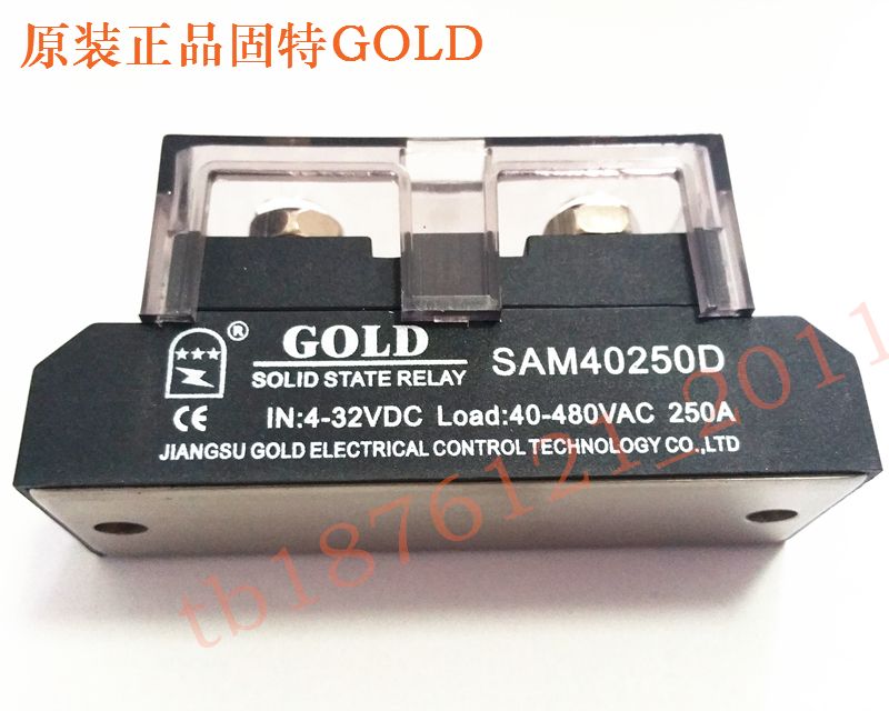 Solid State Relay SAM40250D DC Controlled AC 250A normally open single phase solid state relay ssr mgr 1 d48120 120a control dc ac 24 480v