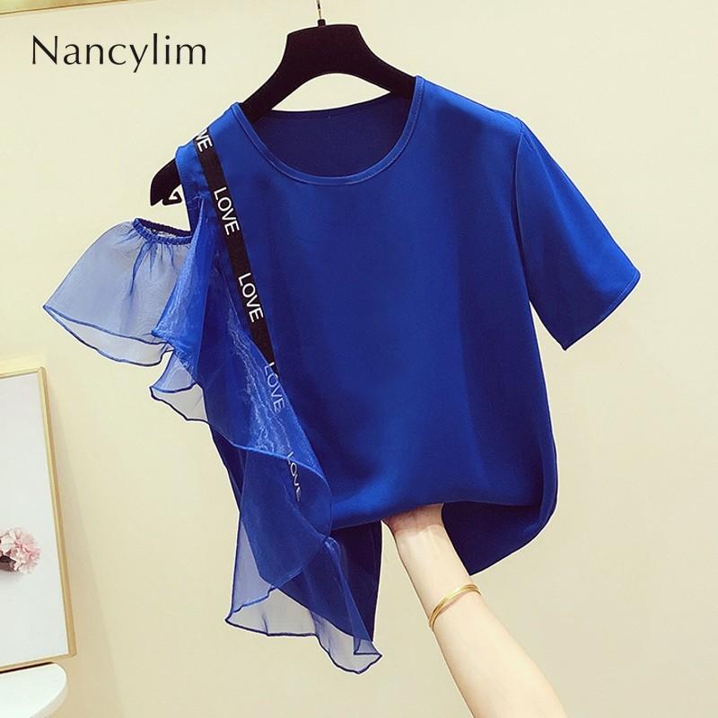 Blue Tshirt Lady 2019 Summer New Korean Spelling Net Yarn Off Shoulder Short Sleeve T Shirt Women's Casual Shirt Nancylim Tee T