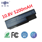 HSW Laptop Battery F...