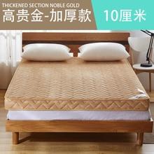 Vescovo 6 10 ซม. Thicken หน่วยความจำโฟม Tatami แบบพับเก็บได้หอพักนักเรียนที่นอนสำหรับครอบครัวผ้าคลุมเตียง King Queen Twin ขนาด