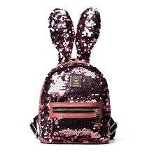 На Лето 2017 модные милые с заячьими ушками небольшой рюкзак PU пайетки прилив женская сумка