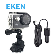 Suction cup bracket with Sport Camera Car Charger For SJ Cam Go pro series Action Caemera yi SJ4000 Hero 3+ 4 Mount Accessories