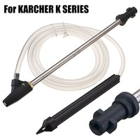 Portable Sand Wet Blasting Blaster Washer Sandblasting Kit For Karcher K Series High Pressure Cleaner