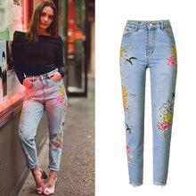 цена Casual Women Jeans Front And Rear Side Embroidered Jeans High Waist Straight Irregularly Worn Jeans Fashion New в интернет-магазинах