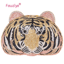 Fawziya Women Designer Bags Handbags Famous Brands Tiger Purse For Women Luxury Rhinestone Clutch Evening Bag