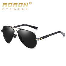 MYT_0104 Polarized sunglasses Men Drivers mirror for men chameleon Fashion Aviation Sunglasses male