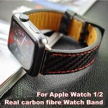 De fibra de Carbono Real venda de reloj correas de reloj correas de reloj serie 1 2 iwatch manzana