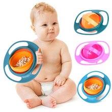 Детская 360 Вращающаяся непроливающаяся чаша детская кормушка Гироскопическая чаша для кормления новорожденные дети милый креативный баланс посуда, чаши MY0065