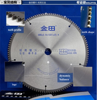 Free Shipping 305 25 4 3 2 100T Cutting Aluminum Saw With Many Other Diameter Thickness