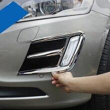 Kouvi ABS Chrome передние противотуманные свет лампы Крышка отделка Интимные аксессуары для Volvo XC60 2014 2015 2016 Тюнинг автомобилей