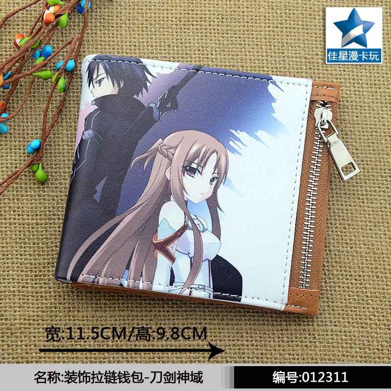 Japan anime Sword Art Online SAO Short PU Leather Purse Comic Cosplay Carteira Wallet Billfold Card Holder zipper purse