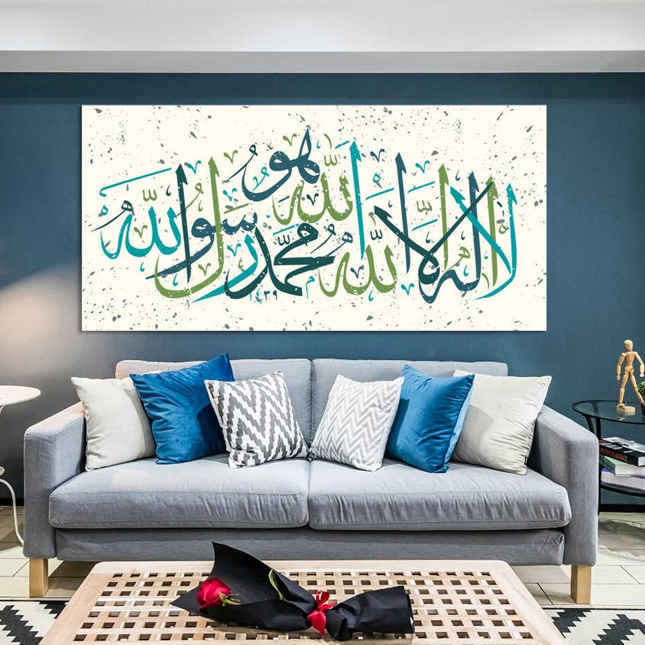 لوحات جدارية إسلامية محمدية من قماش الكانفا صور الخط العربي مطبوعات عليها ملصقات لغرف المعيشة الرمضانية ديكور داخلي للمنزل الرسم والخط Aliexpress