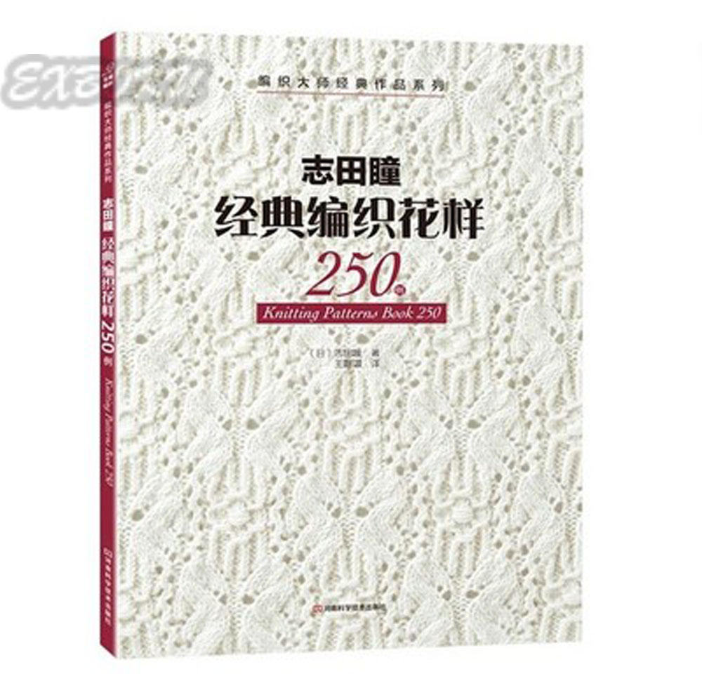 Livros em chinês edição Sexo : Educação