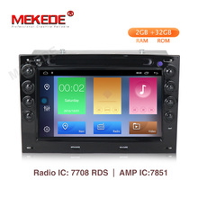 MEKEDE 2din HD 7 »Автомобильный мультимедийный плеер Android 9,1 Automotivo для Renault Megane 2 ii 2006 2007 2008 2009 2010 с BT Wifi gps