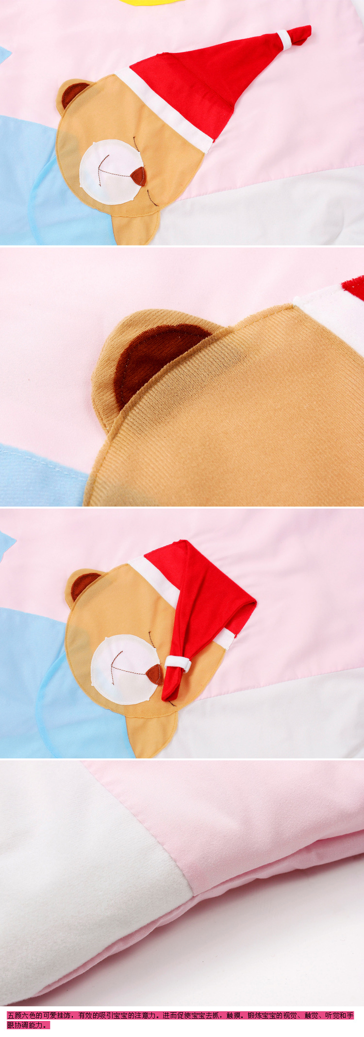 Fun Cartoon Sleeping Bear Soft Baby Play Mat Toy Kids Toddler Musical Gym Activity Play Blanket Baby Indoor Crawling Pads 3