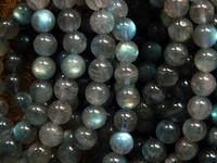 Free Shipping Madagascar Grade A Labradorite 8 5 8 7mm Smooth Loose Beads