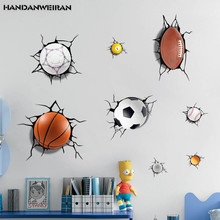 High Quality 7 Balls Broken Wall Sticker 3D Football Basketball Home Decals Window Stickers Boys Room Living Sports 50*70CM