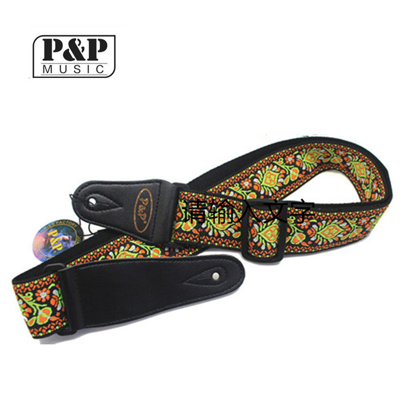 New Arrival Best Price Retro Folk Auspicious Flower Style Guitar Strap Belt Cotton Woven Leather S113 best price 5pin cable for outdoor printer